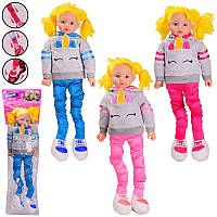 Куклы Пупсы - 62457-т - Очень крутая детская большая Кукла, тянуться руки и ноги