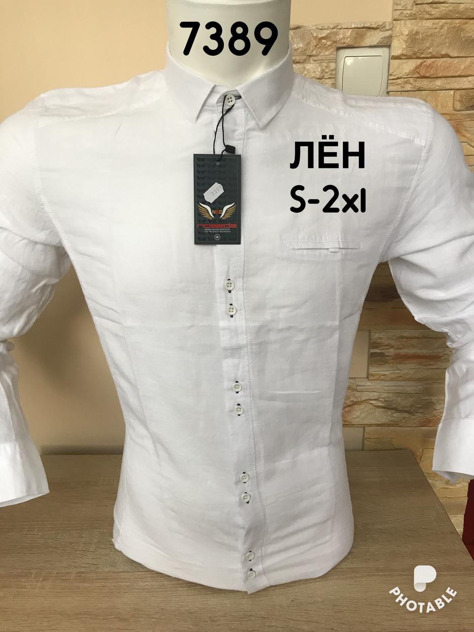 Сорочка довгий рукав NOSEDA льон (7389)