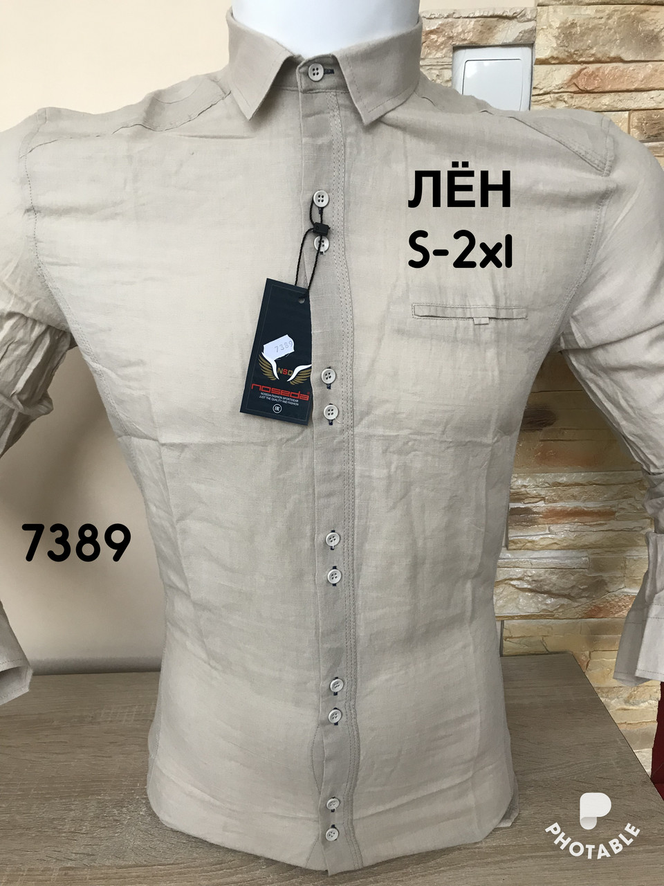 Сорочка з довгим рукавом NOSEDA льон (7389)