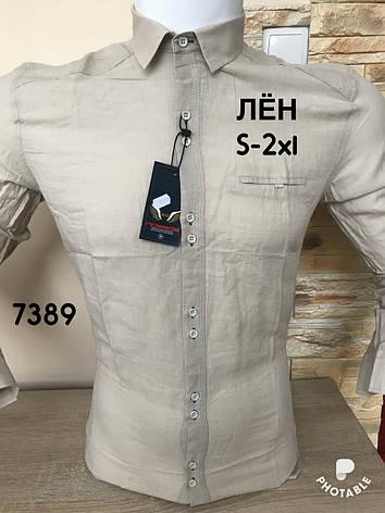 Сорочка з довгим рукавом NOSEDA льон (7389), фото 2