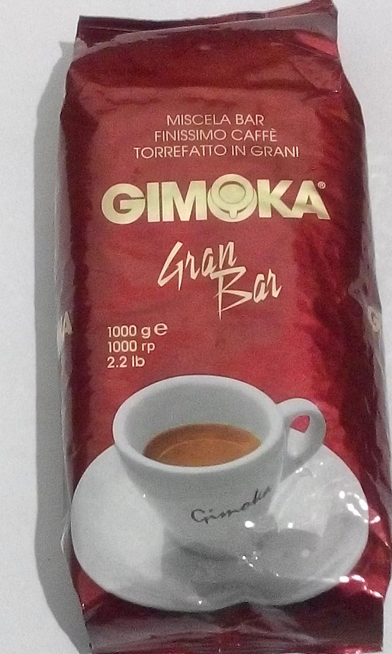 Кофе в зернах Gimoka Gran Bar 1 кг.