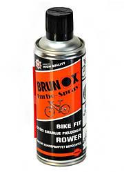 Смазка велосипедная универсальная Brunox Turbo-Spray Bike Fit спрей, 400 мл.