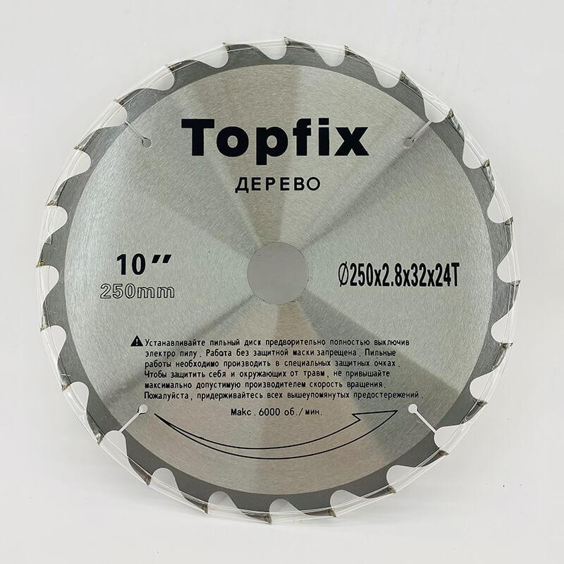 Пильный диск по дереву 210x32x40T
