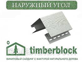 ОПТ - ЮПЛАСТ Тимберблок Ясен Кут зовнішній фасадної панелі