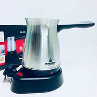 Кофеварка электрическая турка 0,5 л Crownberg CB-1546 1000 Вт