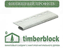 ЮПЛАСТ Тимберблок Ясен Профіль фінішний (3,05 м)