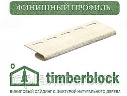 ОПТ - ЮПЛАСТ Тимберблок Ясен Профіль фінішний (3,05 м)