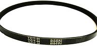 Ремень бетономешалки 5PJ610