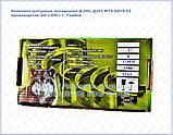 Вкладиші Д-240, Д-243 шатунні МТЗ АО10-С2 (ЗПС Тамбов) оригінал всі розміри, фото 2
