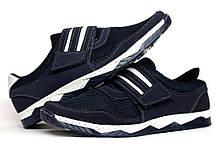 Кроссовки на липучку мужские синего цвета (Кс-36с)
