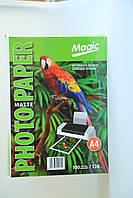 Фотобумага Magic A4 128g матовая  (100 листов )