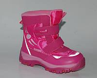Сноубутсы ботинки для девочек ТОМ.М арт.0420-В малиновый, СКИДКА!!!