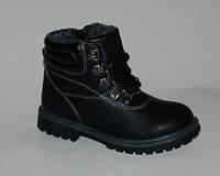 Ботинки зимние для мальчика Kimbo-o арт. 1510B черный