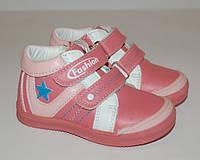 Демисезонные ботинки для девочек Fashion ТОМ.М 6489В светло-розовый