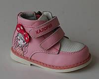 Демисезонные ботинки для девочек Calorie (Калория ортопед) арт.W8905-32F
