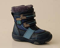 Зимние ботинки на мальчика Calorie арт.Z1138-10 синий (Размеры: 21-26)