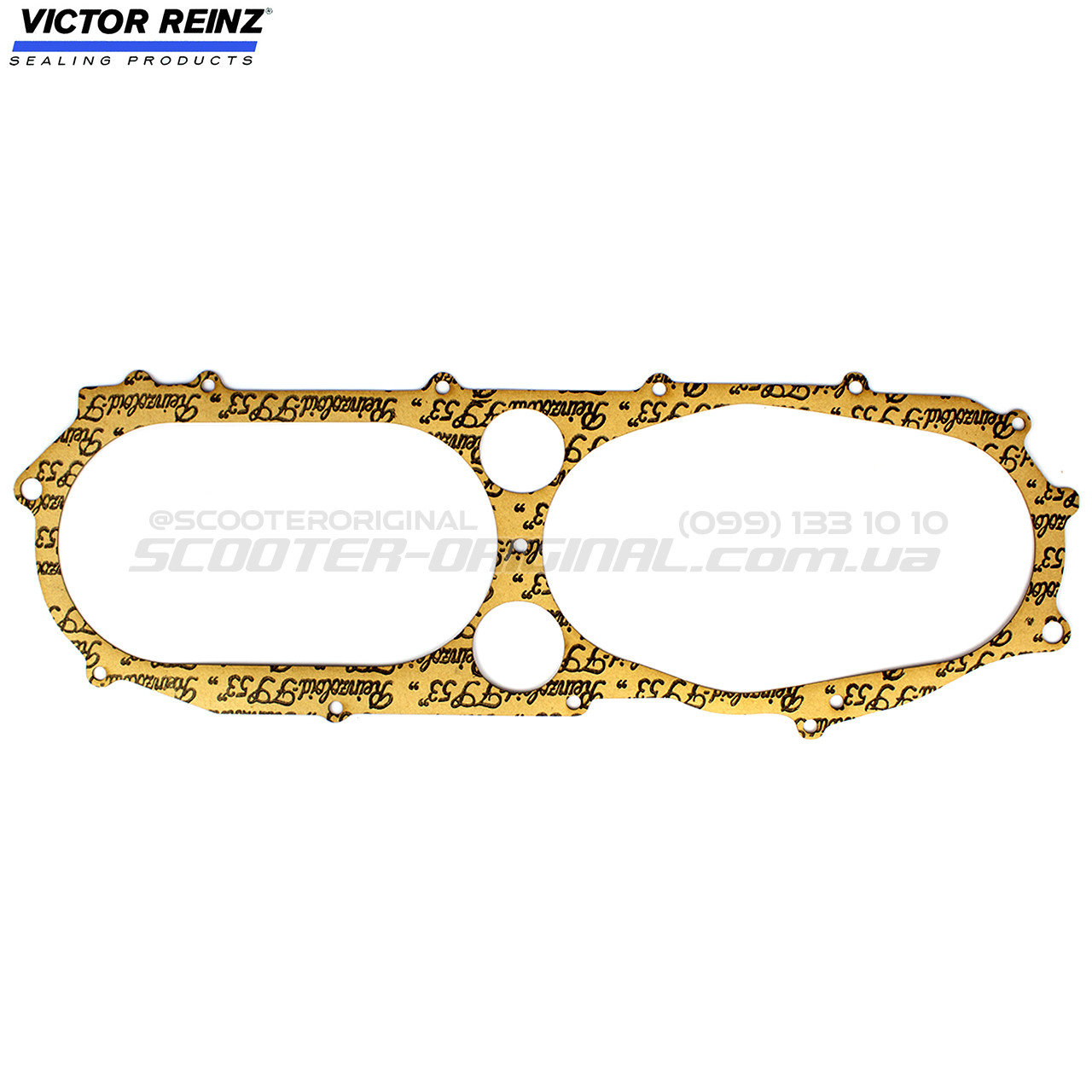 Прокладка кришки варіатора VICTOR REINZ Minarelli Vertical (CW)