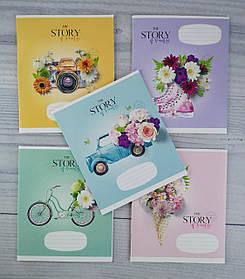 Тетрадь 36 листов линия The story 02811(36л) Школярик Украина