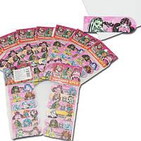 "Закладка 22025 (1200шт/4) ''Monster High"",(цена за пакет) 6шт в пакете 19,5*9см"