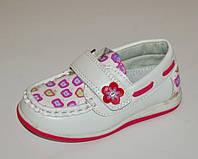 Туфли мокасины для девочек Tole-Dom.M арт.D-3645 белый