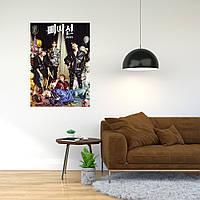 """Плакат-постер с принтом """"Adventure Calling Emotions (музыкальная группа A.C.E)"""""""