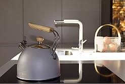 Чайник со свистком HUSLA 2.5 л. беж. (73907)