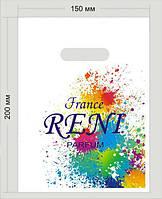Reni Пакет для упаковки подарочный фирменый аксесуар Reni 100 шт.