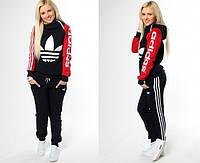 Женский спортивный Adidas  (теплый)