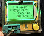 FMH23N50E / 23N50E - N-Channel MOSFET TO-3P 23A 500V (refurbished), фото 9
