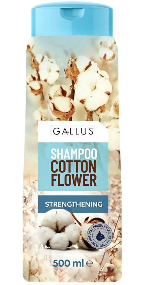 Шампунь для волосся зміцнюючий Gallus Cotton Flower 500 мл Польща