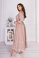 Повседневное длинное пудровое женское платье в пол