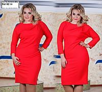 Платье больших размеров бат 62 гл