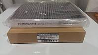 Фильтр салона (угольный) PATROL, FX NISSAN 27277-EG025
