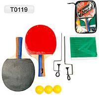 Теннис настольный T0119 (30шт) 2 ракетки + 3 мячика+сетка,в чехле 25*15см