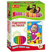 """Картинка из песка """"Маша"""" 2009-8"""
