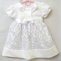 Платье к празднику, фото 1