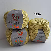 Jeans Gazzal (Газал Джинс) - 1126