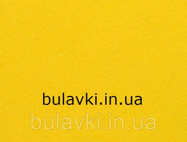 Фетр 20*30см 1мм желтый