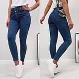Женские джинсы скинни синие норма, фото 2
