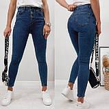 Женские джинсы скинни синие норма, фото 3