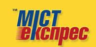 Доставка компанией «Мист Экспресс» с доставкой на дом за 15 гривен!