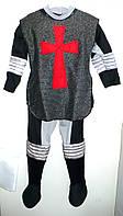 Прокат карнавального костюма рыцарь крестоносец