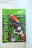 Фотобумага Magic A4 матовая 230g  (50 листов)