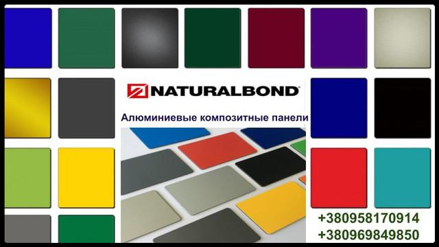 AKP naturalbond
