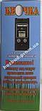 Терморегулятор Квочка 2 цифровой, фото 5