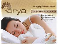 Чехол для подушки Arya Delux на молнии 70X70