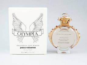 Paco Rabanne Olympea парфюмированная вода 80 ml. (Тестер Пако Рабанна Олимпия), фото 2