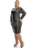 Женское платье больших размеров,модель 678, фото 1