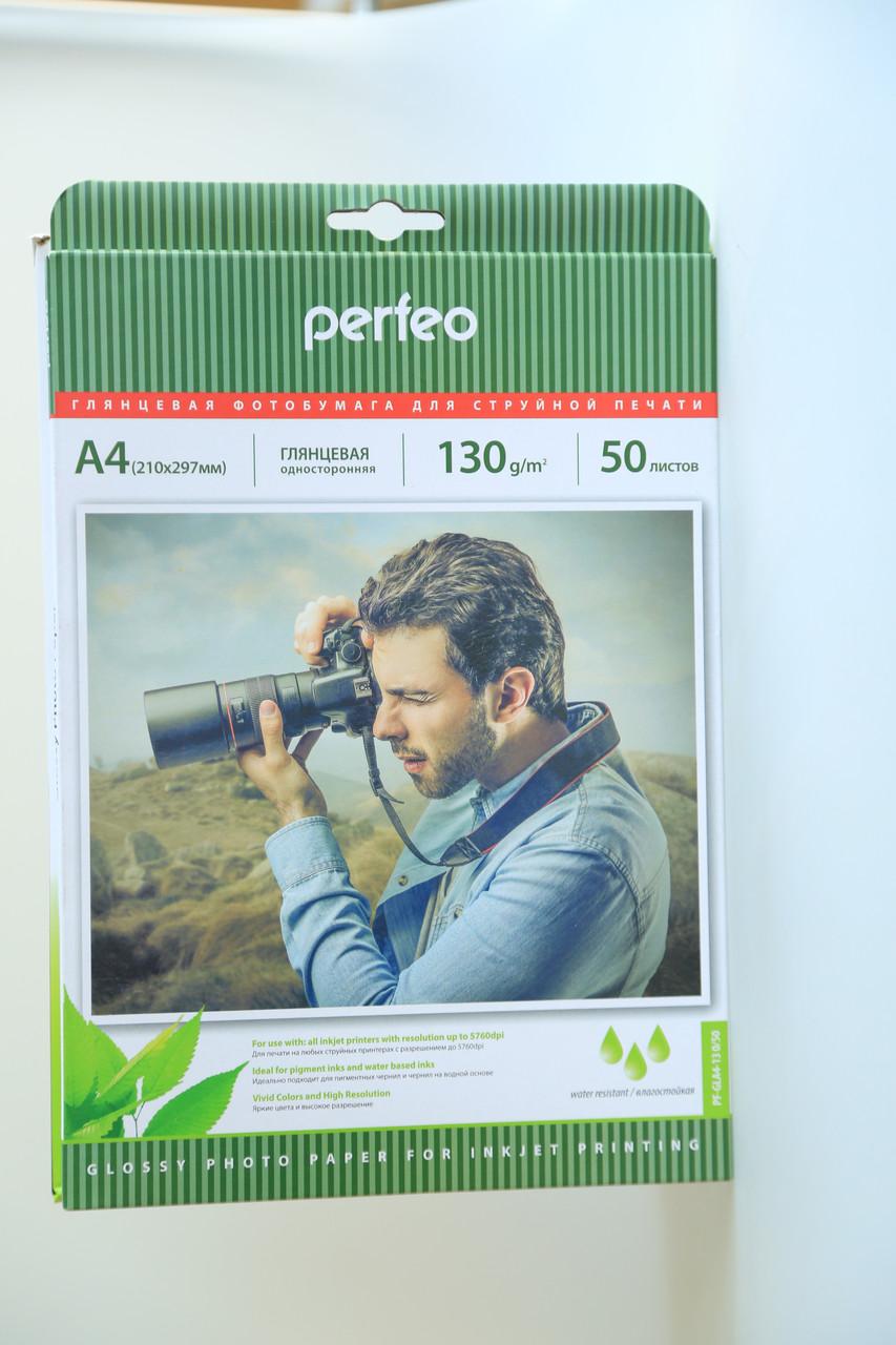 Фотобумага Perfeo A4 130 гр/м2 (50 листов) глянцевая