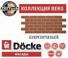 ОПТ - Фасадна панель DOCKE BERG Цегла Цегляний (0,44 м2)